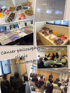 Higashikurume Cancer Philosophy Clinic 5th Anniversary