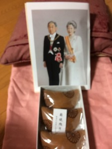 From the book we received and Japanese sweets given by the Emperor.